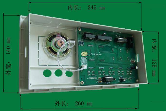 LED显示风淋室主板开孔尺寸