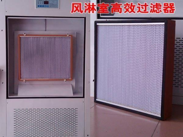风淋室高效过滤器安装方法