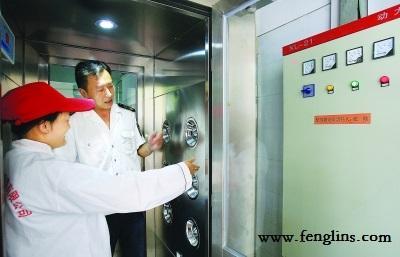 风淋室在武汉某厨房实验室的应用