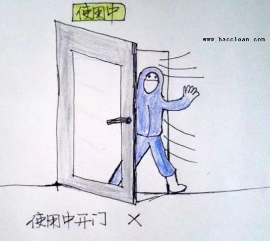 风淋室使用注意