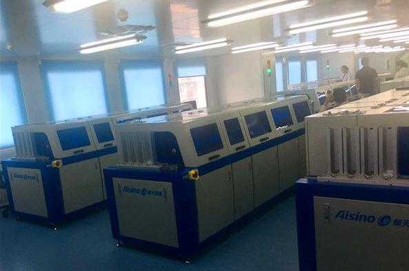 四川出入境护照制作中心
